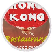 Hong Kong Vintage Chinese Food Sign Round Beach Towel by Edward Fielding