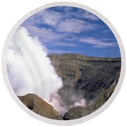 Round Beach Towel featuring the photograph Mount Aso by Travel Pics