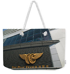 The Peak Tram Terminus Building Sign Weekender Tote Bag by Panoramic Images
