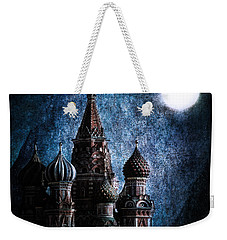 Solace Weekender Tote Bag by Andrew Paranavitana