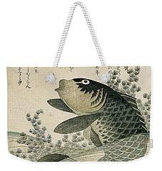 Carp Among Pond Plants Weekender Tote Bag by Ryuryukyo Shinsai
