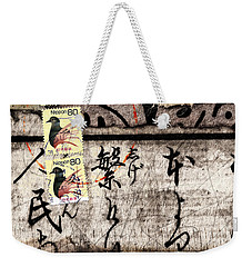 Three Bird Night Collage Weekender Tote Bag by Carol Leigh