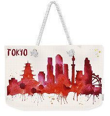 Tokyo Skyline Watercolor Poster - Cityscape Painting Artwork Weekender Tote Bag by Beautify My Walls