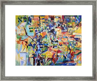 Avraham Avinu Recognized His Creator Framed Print by David Baruch Wolk