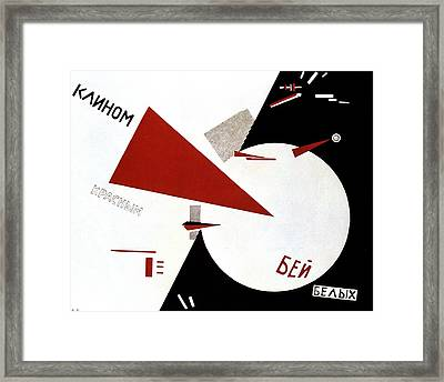 Drive Red Wedges In White Troops 1920 Framed Print by Lazar Lissitzky