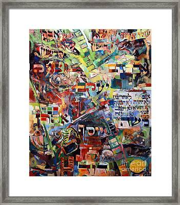 The Seven Holy Ushpizin Framed Print by David Baruch Wolk