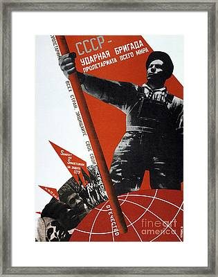 The Ussr Is The Elite Brigade Of The World Proletariat 1931 Framed Print by G Klutsis