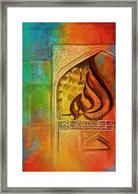 Allah Framed Print by Catf