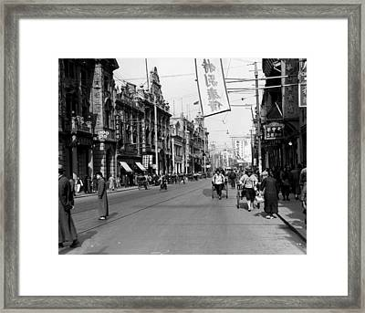 Downtown Shanghai Framed Print by Retro Images Archive