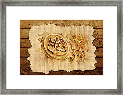Islamic Calligraphy 036 Framed Print by Catf
