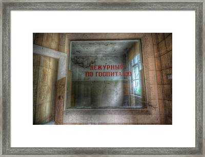 Main Entrance Framed Print by Nathan Wright
