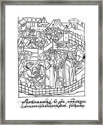 Moscow Kitai Gorod Framed Print by Granger
