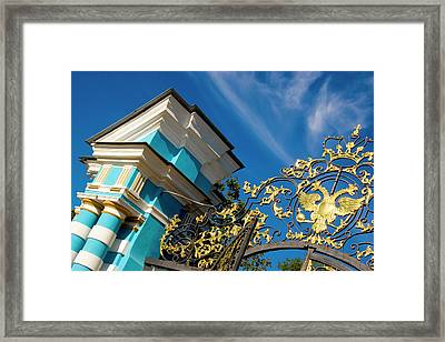 Russia, Pushkin Gate Detail And Support Framed Print by Jaynes Gallery