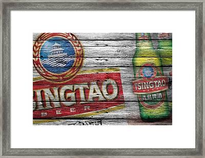 Tsingtao Framed Print by Joe Hamilton