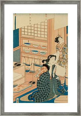 Woodblock Production Framed Print by Japanese School