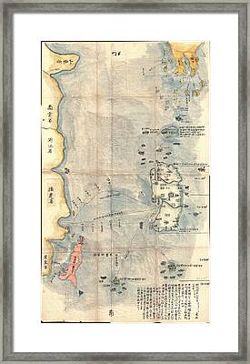 1781 Japanese Temmei 1 Manuscript Map Of Taiwan And The Ryukyu Dominion Framed Print by Paul Fearn
