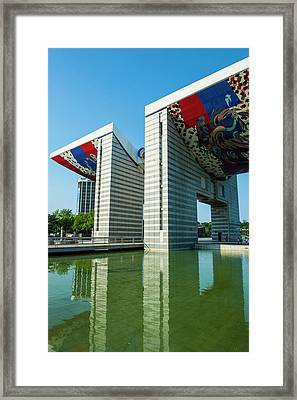 Huge Gate At The Olympic Park Seoul Framed Print by Michael Runkel