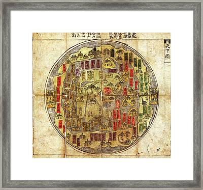 Korean World Map Framed Print by Library Of Congress, Geography And Map Division