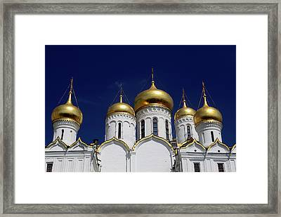 Europe, Russia, Moscow Framed Print by Kymri Wilt