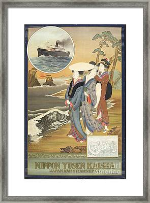 Decorative Asian Art Painting Framed Print by Celestial Images