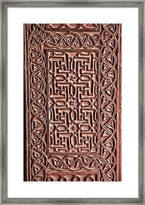 Fatehpur Sikri, Uttar Pradesh, India Framed Print by Charles O. Cecil