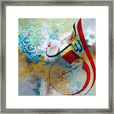 Islamic Calligraphy Framed Print by Corporate Art Task Force