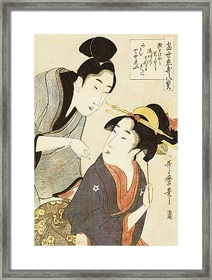 A Double Half Length Portrait Of A Beauty And Her Admirer  Framed Print by Kitagawa Utamaro