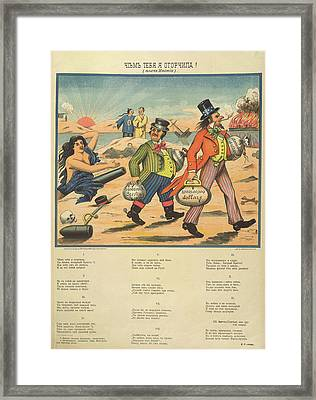 A Satirical Poem Framed Print by British Library