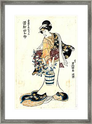 Actor Sawamura Tanosuke 1810 Framed Print by Padre Art