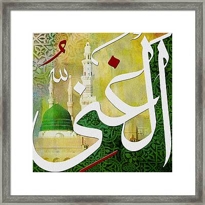Al-ghani Framed Print by Corporate Art Task Force