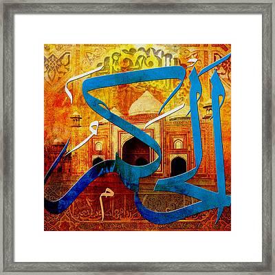 Al Hakam Framed Print by Corporate Art Task Force