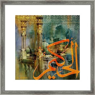 Al Hakim Framed Print by Corporate Art Task Force