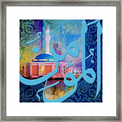 Al-mumin Framed Print by Corporate Art Task Force