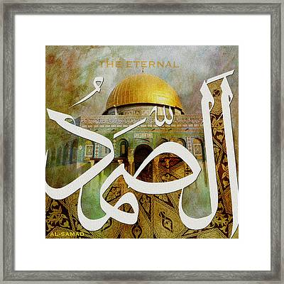 Al Samad Framed Print by Corporate Art Task Force
