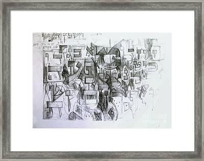 Alef Bais 13 Framed Print by David Baruch Wolk