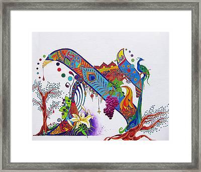 Aleph II Framed Print by Dawnstarstudios