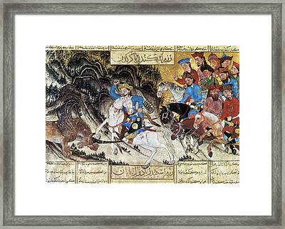 Alexander Fights Habash Monster Framed Print by Photo Researchers