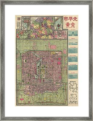 Antique Map Of Beijing China By Jiarong Su - 1921 Framed Print by Blue Monocle