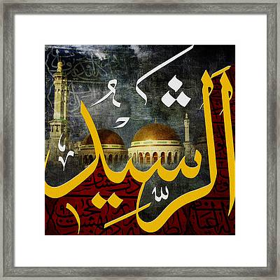 Ar Rashid Framed Print by Corporate Art Task Force