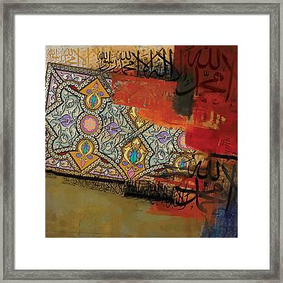 Arabesque 10 Framed Print by Shah Nawaz