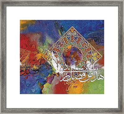 Arabesque 11b Framed Print by Shah Nawaz