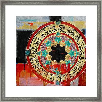 Arabesque 15b Framed Print by Shah Nawaz