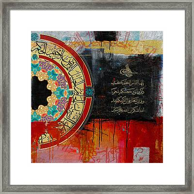 Arabesque 15d Framed Print by Shah Nawaz
