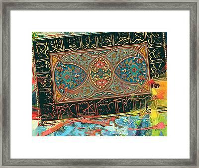 Arabesque 16b Framed Print by Shah Nawaz