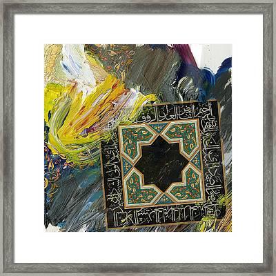 Arabesque 21b Framed Print by Shah Nawaz