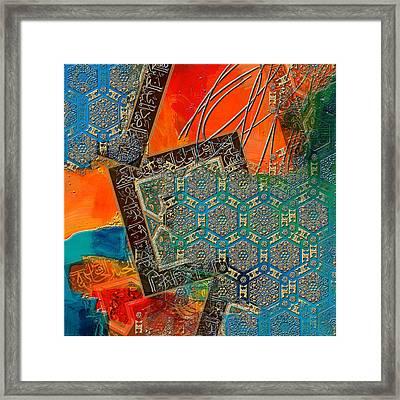 Arabesque 22c Framed Print by Shah Nawaz