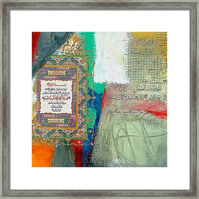 Arabesque 23 Framed Print by Shah Nawaz