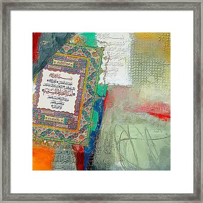 Arabesque 23b Framed Print by Shah Nawaz