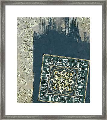 Arabesque 24e Framed Print by Shah Nawaz