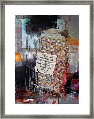 Arabesque 25b Framed Print by Shah Nawaz